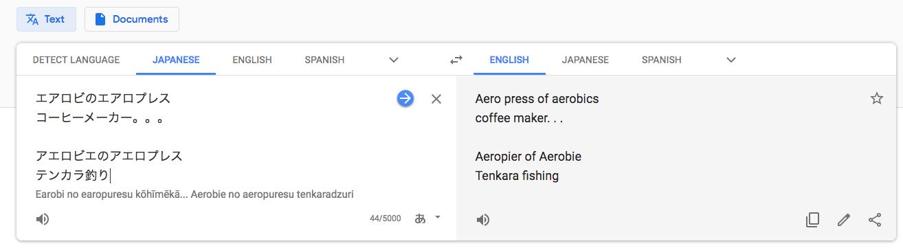 previoustranslationedit_canceledifnewwordsaddedtoinput